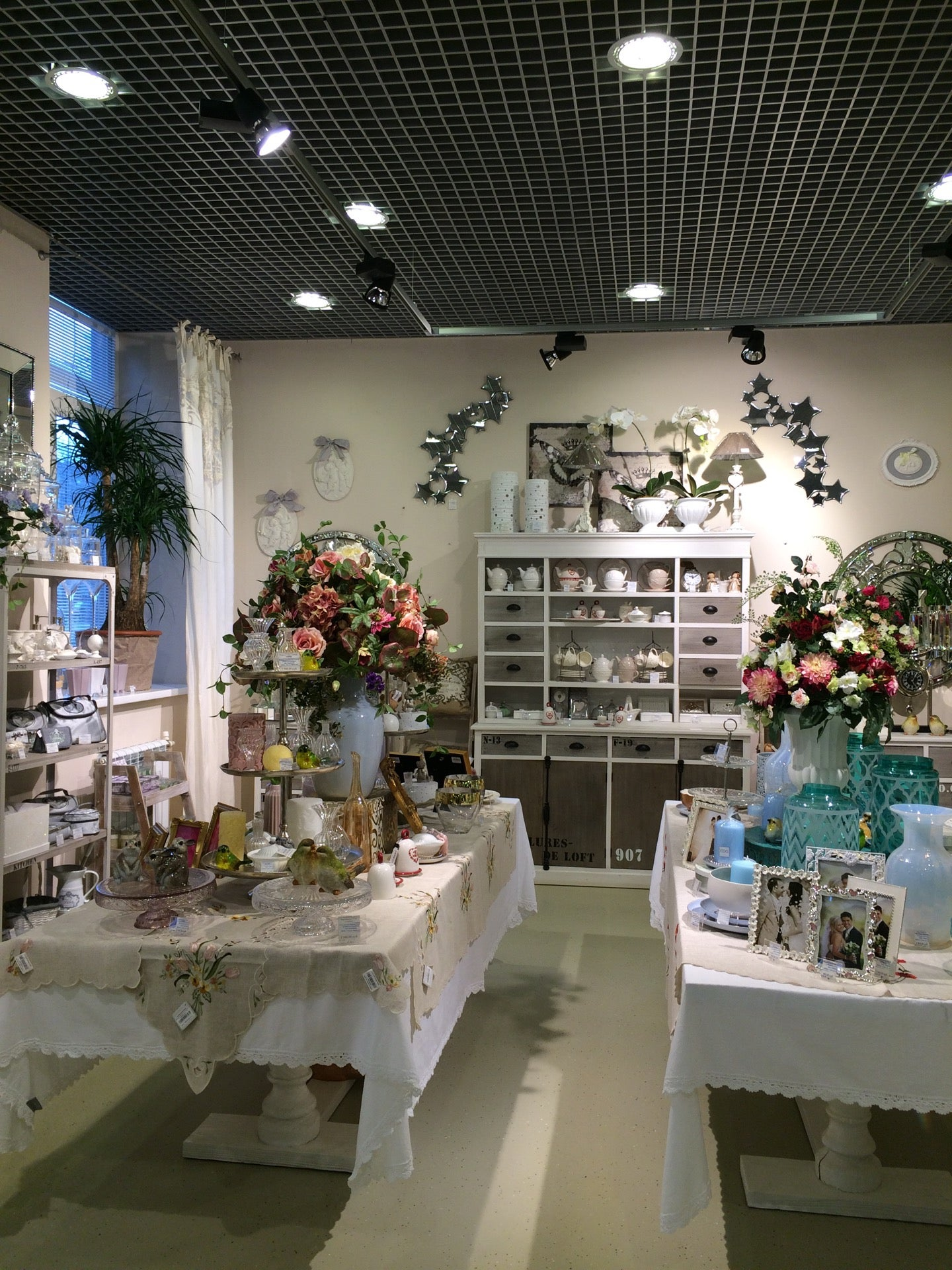 Супермаркет цветов и подарков цветочка тула