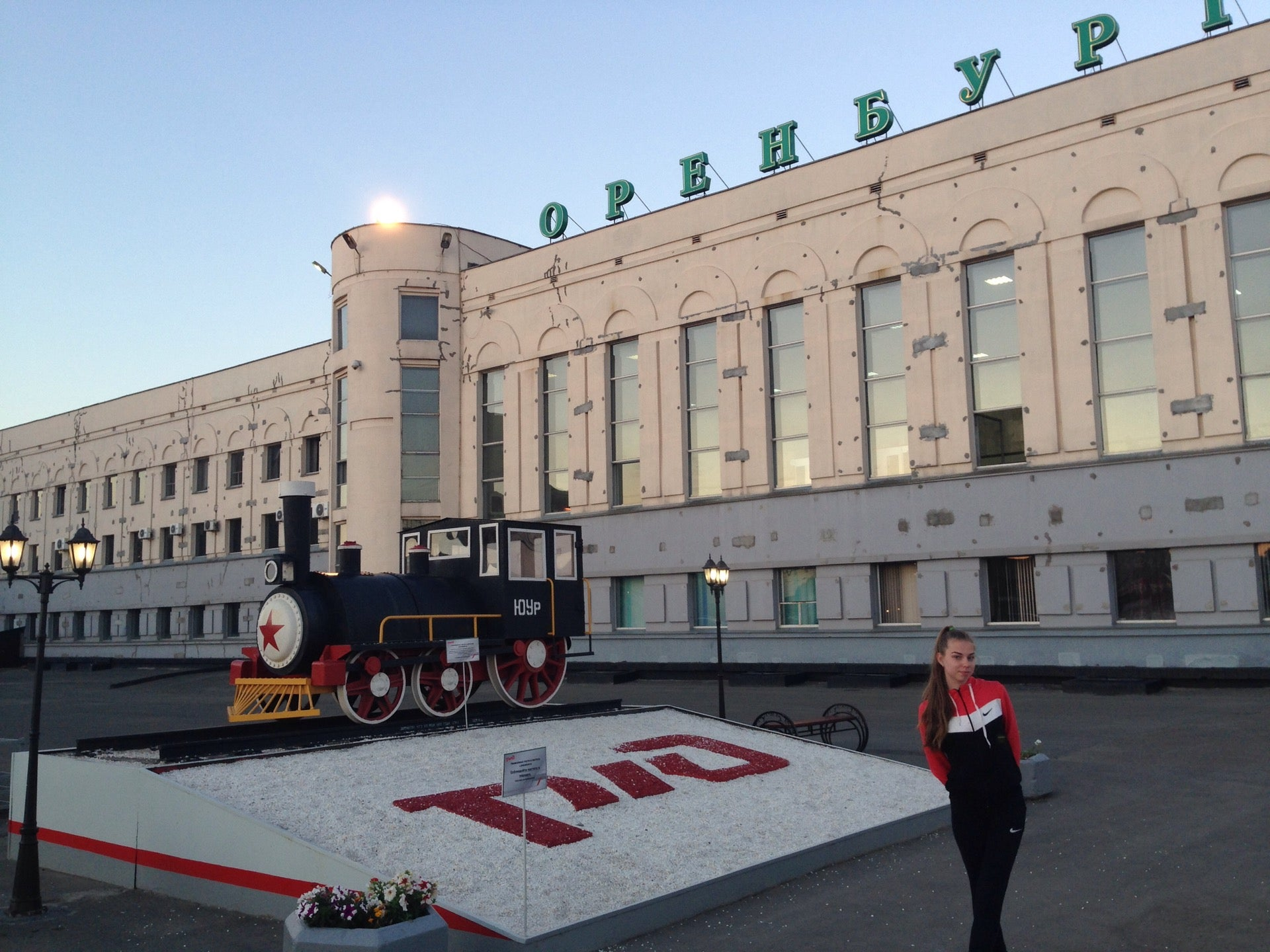 Гранд Отель Астрахань Al Pash GRAND HOTEL