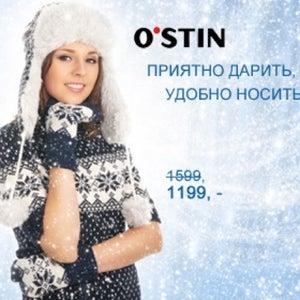 Каталог Одежды Остин 2014