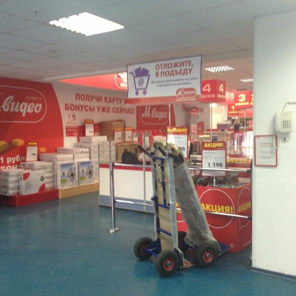 Тэги:оптоворозничный центр бытовой техники г ростовнадону