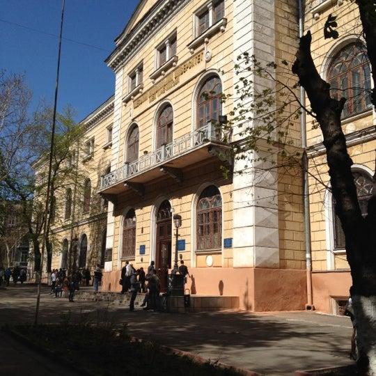 Odessa mechnikov national university