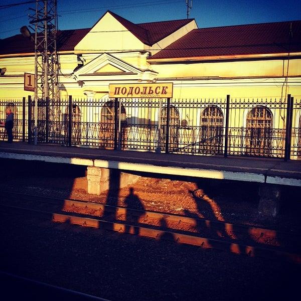 Рядом ж/д станция