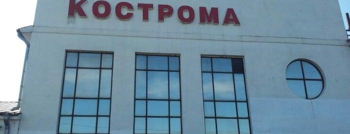 Железнодорожный вокзал (г кострома), кострома, широкова площадь, 1 фотоальбомы