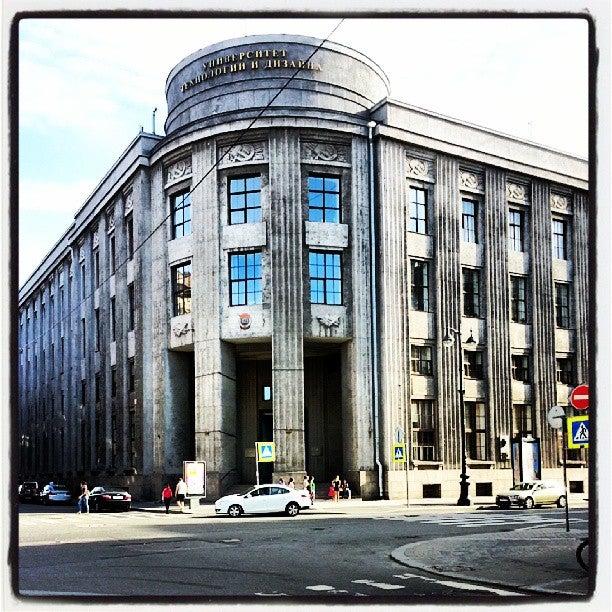 Санкт петербургские институты дизайн
