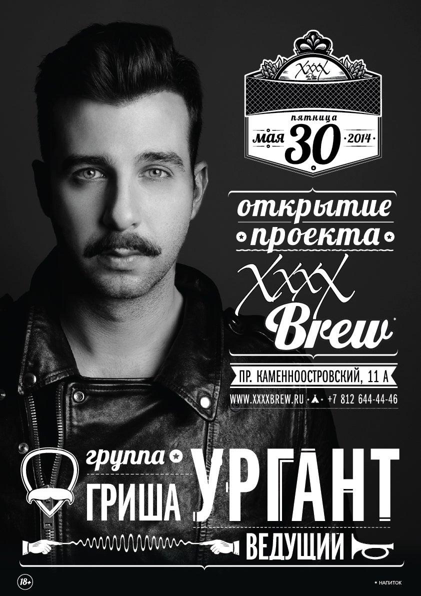 xxxx-kamennoostrovskiy-tseni