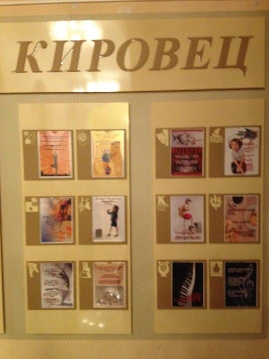 Досуг санкт петербург 6 фотография