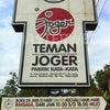 Foto Joger, Tabanan