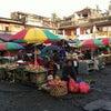 Foto Pasar Pupuan, Pupuan