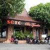 Foto Soto Bu Tjondro, Tangerang Selatan