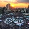 Foto Tahrir Square   ميدان التحرير, القاهرة