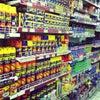Foto Delta Dewata Supermarket, Gianyar
