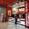 Foto KFC, Makassar
