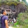Foto Lembang Tonga Rio, Toraja