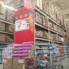 Foto LotteMart Wholesale, Tangerang Selatan