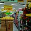 Foto Borma soreang, Soreang