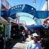 Foto Pasar Besar, Pasuruan