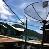 Foto Setanau Island,