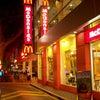 Foto McDonald's, Medan