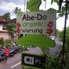 Foto Abe-Do Organic Warung, Ubud