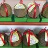 Foto Hortimart Agro Center, Bawen