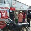 Foto PASAR Batu Lenger Sokobanah Sampang,