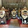 Foto Setia Darma House of Masks and Puppets Mas Ubud Bali, Ubud