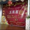 Foto Aula Panca Dharma ( ALOHA ),