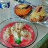 Foto Pemuda Bakery-Cakes-Cookies, Ambon