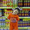 Foto Giant, Bekasi