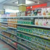 Foto Mata Air Supermart,