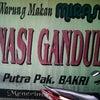 Foto Nasi Gandul Gajah Mati Pati, Pati