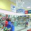 Foto Carrefour, Sukoharjo
