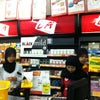 Foto Alfamart, Jonggol