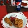 Foto KFC | Lamnyong, Banda Aceh