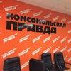 Фото Радио Комсомольская Правда