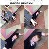 Фото Воронежское Хореографическое Училище