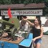 Фото Станица Черкасская