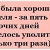 Фото Эффортел, ОАО