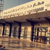 Qaisumah, Photo added:  Wednesday, November 2, 2016 5:50 AM