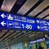 Hong Kong International Airport, Photo added:  Sunday, June 30, 2013 5:51 PM