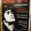 Фото Красноярский культурно-исторический музейный комплекс