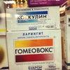 Фото Новая аптека