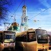 Фото Старый Ростов