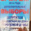 Фото Ростовская областная филармония