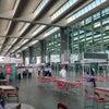Kempegowda International Airport, Photo added:  Saturday, March 23, 2013 8:03 AM