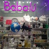 Photo of Babalu