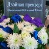 Фото Новотех-ТРАК