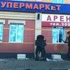Фото Столичный