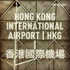 Hong Kong International Airport, Photo added:  Tuesday, July 23, 2013 2:15 AM