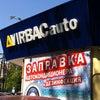 Фото VIRBACauto